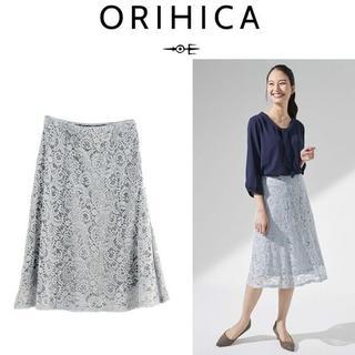 ORIHICA - M-新品ORIHICA ON/OFF ウエストゴム レースフレアスカート