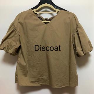 ディスコート(Discoat)の半袖バルーンシャツ.8(シャツ/ブラウス(半袖/袖なし))