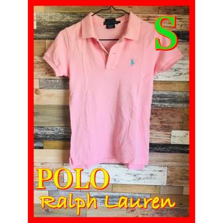 ポロラルフローレン(POLO RALPH LAUREN)のPOLO ラルフローレン Ralph Lauren ポロシャツ S レディース(ポロシャツ)