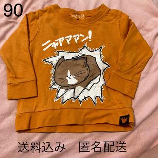 シマムラ(しまむら)の90 猫のぽんた ニャアアアン トレーナー (Tシャツ/カットソー)