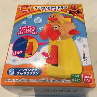 アンパンマン(アンパンマン)の新品 わいわいおみずあそび アンパンマン アンパンマンひんやりファン(お風呂のおもちゃ)
