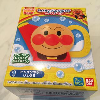 アンパンマン(アンパンマン)の専用 新品/アンパンマンじょうろ・DVD2枚 3点セット(キッズ/ファミリー)