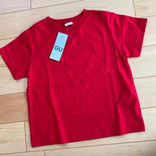 GU - 新品 GU 半袖 コットン Tシャツ 無地 赤 110