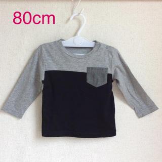 イセタン(伊勢丹)のKISETTE  80cm 男の子ロンT (b80-29)(Tシャツ)