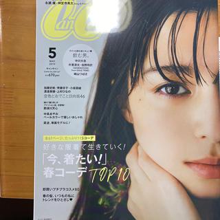 ショウガクカン(小学館)のCanCam (キャンキャン) 2019年 05月号(その他)
