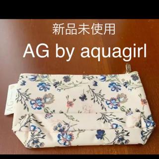 エージーバイアクアガール(AG by aquagirl)のAG by aquagirl ポーチ コスメポーチ 旅行(ポーチ)