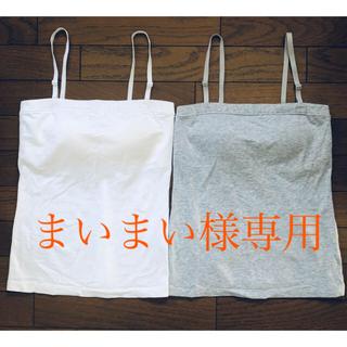 ユニクロ(UNIQLO)のUNIQLOブラチューブトップ2枚SET☆彡(ベアトップ/チューブトップ)