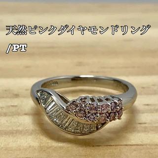 いろちゃん様専用CGL天然ピンクダイヤモンド・ダイヤモンドリング/PT900(リング(指輪))