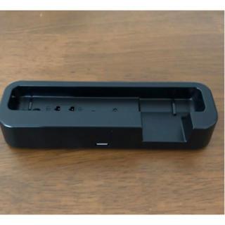 アクオス(AQUOS)のドコモ AQUOS SH-06G 卓上ホルダー(バッテリー/充電器)