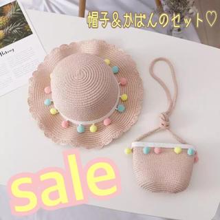 人気 ♡ カラフルポンポン 麦わら帽子とポシェット の セット ピンク(帽子)