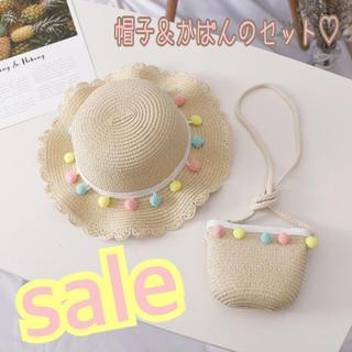 人気 ♡ カラフルポンポン 麦わら帽子とポシェット の セット ベージュ(帽子)