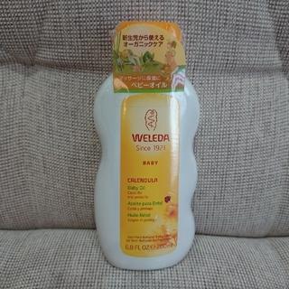 WELEDA - 【値下】 カレンドラ ベビーオイル  200ml   ヴェレダ