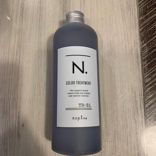 NAPUR - ナプラ N. カラートリートメント シルバー Si