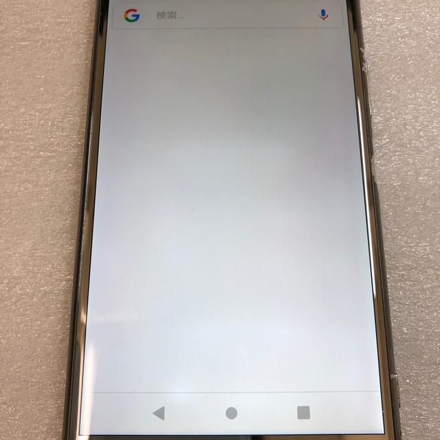 Xperia(エクスペリア)のaki908 Xperia XZ Premium SO-04J ジャンク スマホ/家電/カメラのスマートフォン/携帯電話(スマートフォン本体)の商品写真