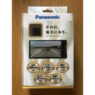 パナソニック(Panasonic)のバックモニター(車内アクセサリ)