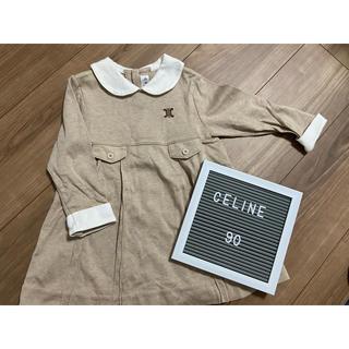 セリーヌ(celine)のCELINE ワンピース 90(ワンピース)