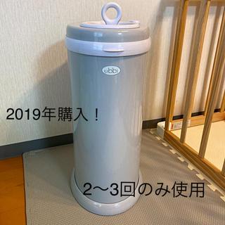 ピジョン(Pigeon)のsora☆様専用!Ubbi インテリアおむつペール(紙おむつ用ゴミ箱)