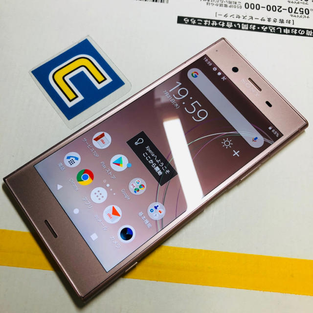 Xperia(エクスペリア)の2-5316 美品! au Xperia XZ1 SOV36 ピンク スマホ/家電/カメラのスマートフォン/携帯電話(スマートフォン本体)の商品写真