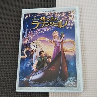 Disney - 『塔の上のラプンツェル』  Blu-ray +純正ケース