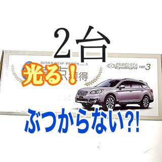 スバル(スバル)のスバル ミニカー 止まる 非売品   2台(ミニカー)