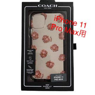 コーチ(COACH)のiPhone 11 Pro Max用 COACH iPhoneケース 新品(iPhoneケース)