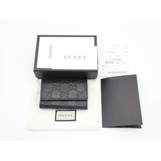 グッチ(Gucci)の《GUCCI/グッチシマ 6連キーケース》 ABランク 138093 ブラック (キーケース)