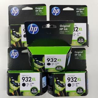 ヒューレットパッカード(HP)の【HP 932XL インクカートリッジ 黒(増量) 】5個セット(その他)