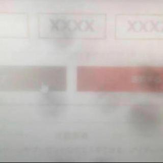 黒い砂漠 シリアルコード(ゲーム)
