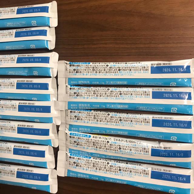 森永乳業(モリナガニュウギョウ)のはぐくみ 粉ミルクスティックタイプ13本セット キッズ/ベビー/マタニティの授乳/お食事用品(その他)の商品写真