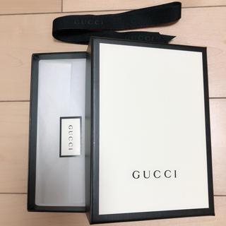 グッチ(Gucci)のGUCCI 空箱♡(その他)
