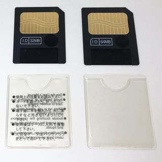 アイオーデータ(IODATA)のスマートメディア16MB, 32MB, 64MB 各1枚セット(その他)