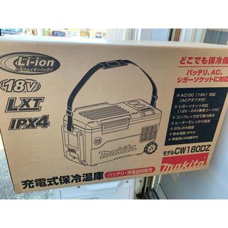 マキタ(Makita)のマキタ 18V 充電式保冷温庫 CW180DZ クーラーボックス 新品 未開封(冷蔵庫)
