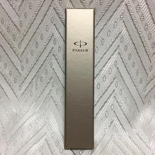 パーカー(Parker)の新品 パーカーボールペン ブラック(その他)
