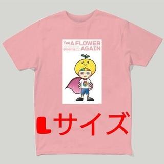 村上隆 × ゆず コラボ Tシャツ(Tシャツ/カットソー(半袖/袖なし))