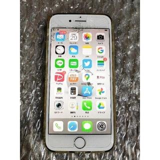 アイフォーン(iPhone)のiPhone8 ソフトバンク 前面ガラス割れ ジャンク(スマートフォン本体)