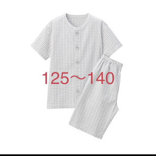 ムジルシリョウヒン(MUJI (無印良品))の無印 キッズ半袖パジャマ グレー×チェック125〜140 未使用未開封(パジャマ)