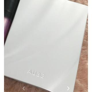 オーブクチュール(AUBE couture)の専用(アイシャドウ)