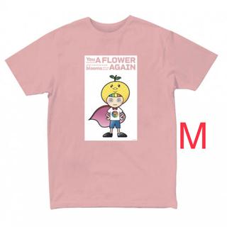 村上隆×ゆず Tシャツ Mサイズ(Tシャツ/カットソー(半袖/袖なし))
