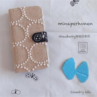 ミナペルホネン(mina perhonen)の1224*strawberry様確認専用 ミナペルホネン 手帳型 スマホケース(iPhoneケース)