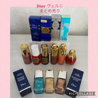 Christian Dior -  Dior ヴェルニまとめ売り