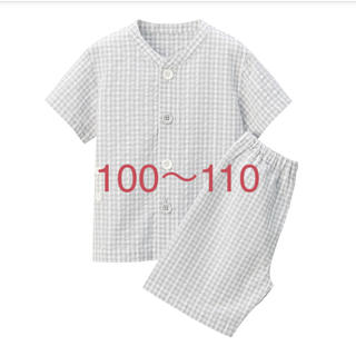 ムジルシリョウヒン(MUJI (無印良品))の無印 キッズお着替え半袖パジャマ グレー×チェック100〜110未使用未開封(パジャマ)