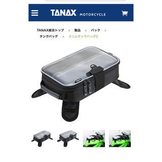 カワサキ(カワサキ)のタンクバック MOTO FIZZ カワサキ(装備/装具)