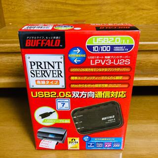 Buffalo - BUFFALO LPV3-U2S プリントサーバー 未使用