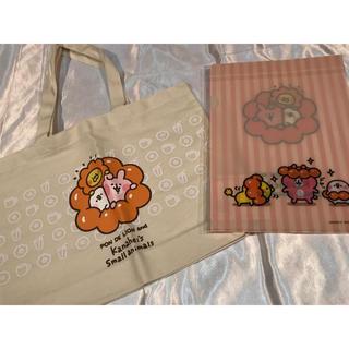 ◆新品◆カナヘイ◆トートバッグ+クリアファイル(トートバッグ)