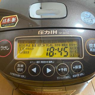 ゾウジルシ(象印)の最終値下げ!象印 炊飯器 圧力IH炊飯ジャー BHー10型 (TA)(炊飯器)