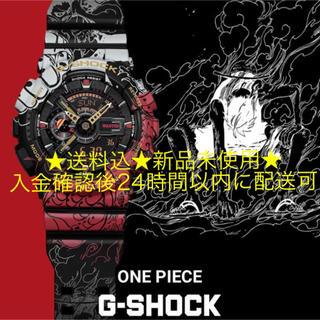 ジーショック(G-SHOCK)の★送料込★CASIOG-SHOCKワンピースコラボGA-110JOP-1A4JR(腕時計(デジタル))