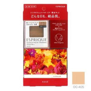 ESPRIQUE - 【限定】エスプリーク キット 3 OC-405