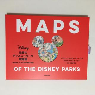 ディズニー(Disney)の❗️専用❗️購入者様決まっています(ビジネス/経済)