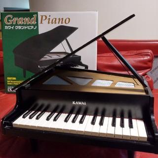 カワイ グランドピアノ おもちゃのピアノ
