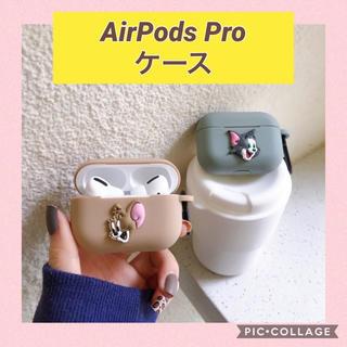 新品未使用 トムとジェリー AirPods Pro ジェリーケース(モバイルケース/カバー)